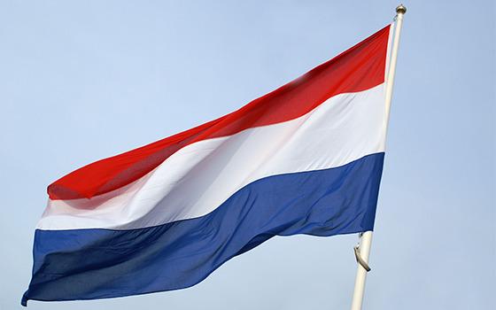 БЛИЦ: почему голландское посольство в Минске не откроют никогда?