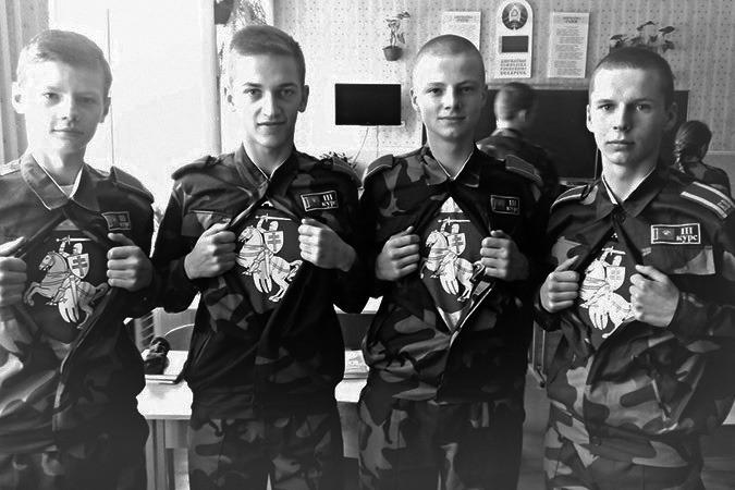 В 2015 году беларусы встали на защиту кадетов, которые опубликовали фото в майках с гербом «Пагоня» под униформой.