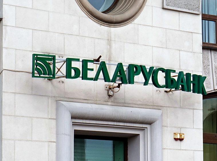 снижение процентной ставки по кредиту беларусбанка