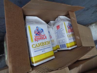 Россельхознадзор вернул в Беларусь 300 кг мяса, рыбы и молочных продуктов