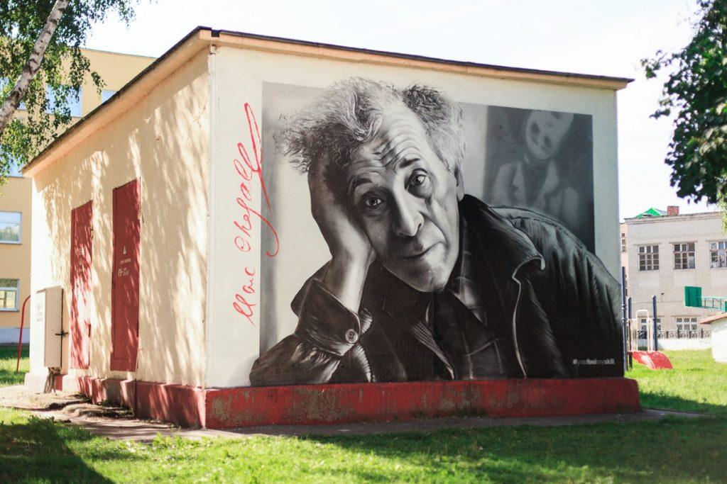 В Витебске вандалы разрисовали граффити Марка Шагала