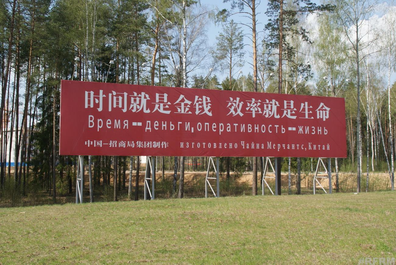 парк Великий камень