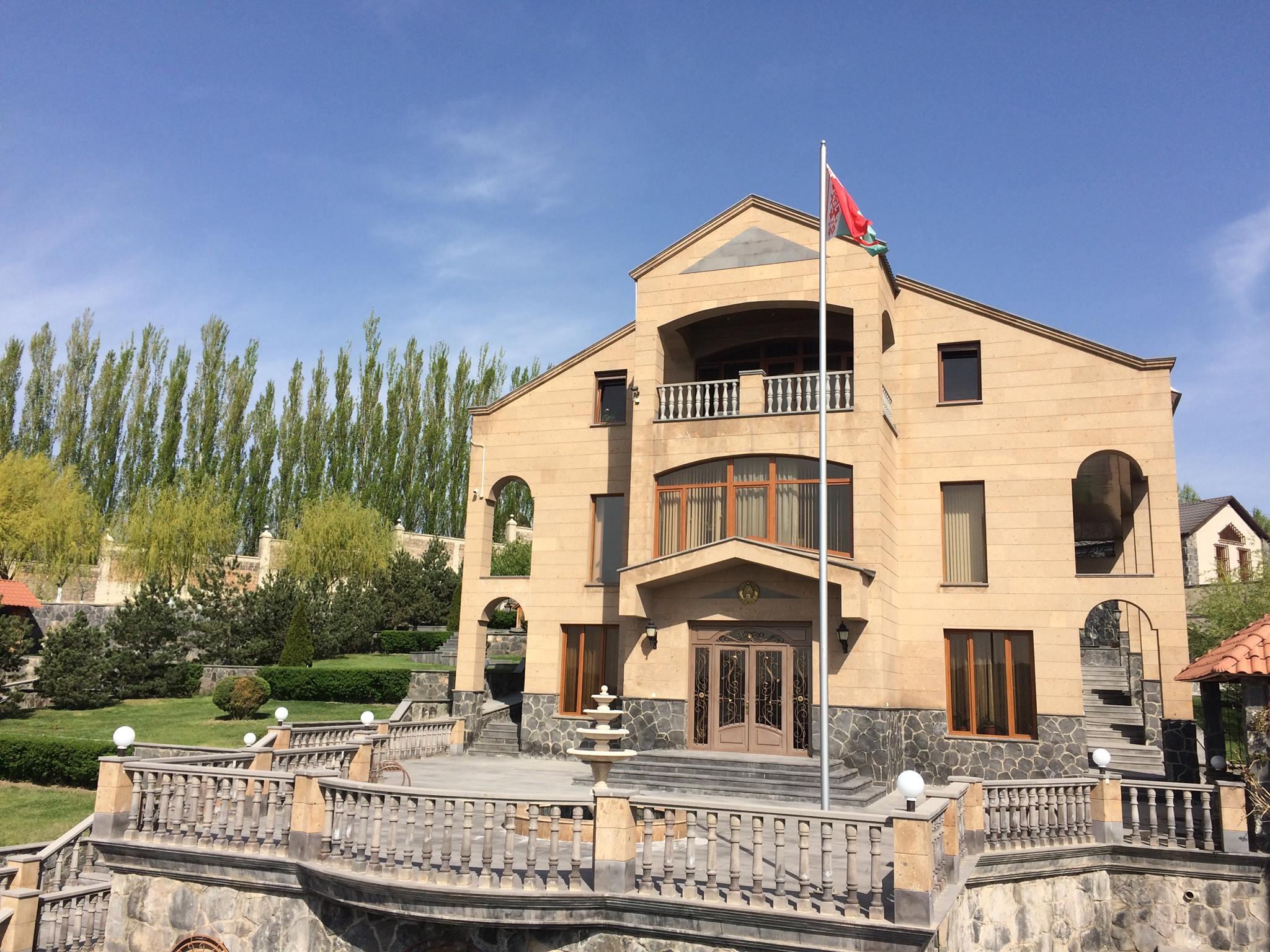 пышные, самый дорогой дом в армении фото конструкции гкл