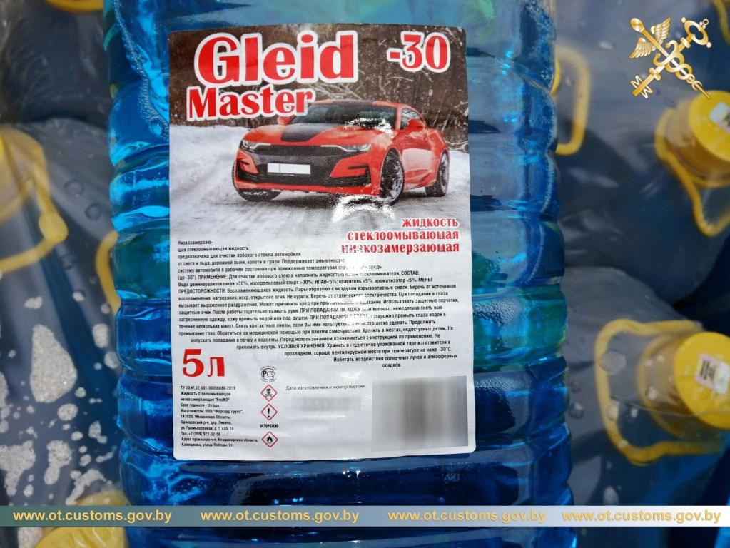 В Минске изъято 1200 литров ядовитой «омывайки»