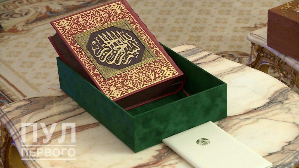 Лукашенко получил в подарок меч и подарил Коран