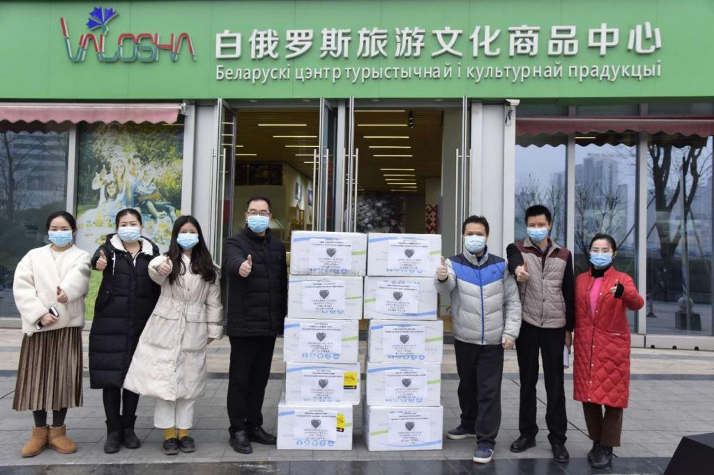 Минская область отправила в Чунцин партию медицинских масок