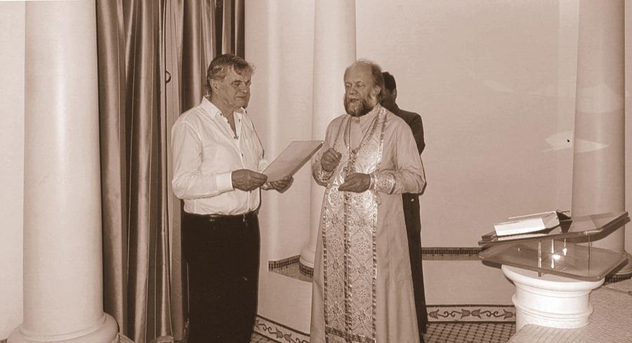 Хайнц Вемайер удостоен ордена Франциска Скорины
