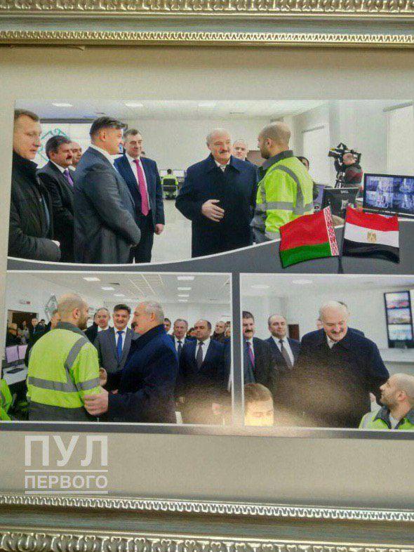 Лукашенко улетел в Египет