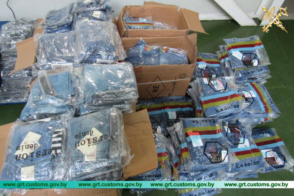 На беларусской границе изъяли одежду на 40 тыс. рублей
