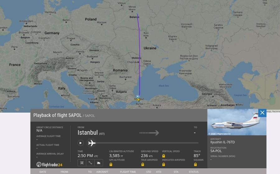 В минском аэропорту заметили самолет правительства Ливии
