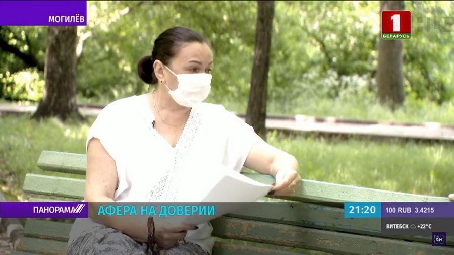 Задержанный топ-менеджер Белгазпромбанка в сюжете БТ: Виктор Дмитриевич летает в облаках