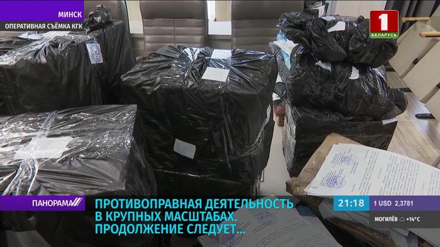 Главу филиала «Белгазпромбанка» в Могилеве обвиняют в хищении в особо крупном размере