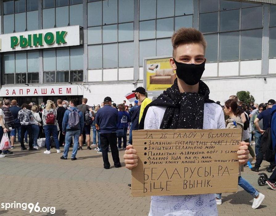 В Минске задержали парня с табличкой о достижениях Лукашенко