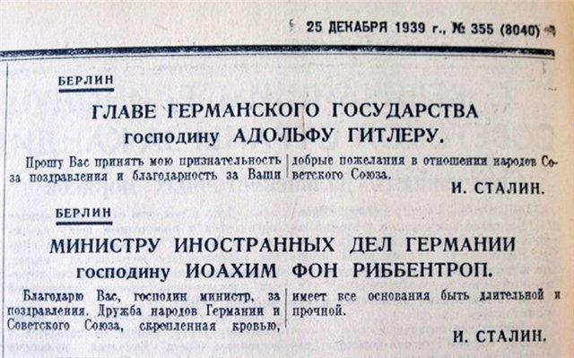 Маскоўская акупацыя праз «дамову пра дапамогу». Як нашых суседзяў захапілі ў 1940-м без адзінага стрэлу