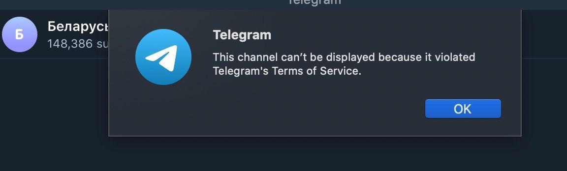 """Взломан телеграм-канал """"Страна для жизни"""""""