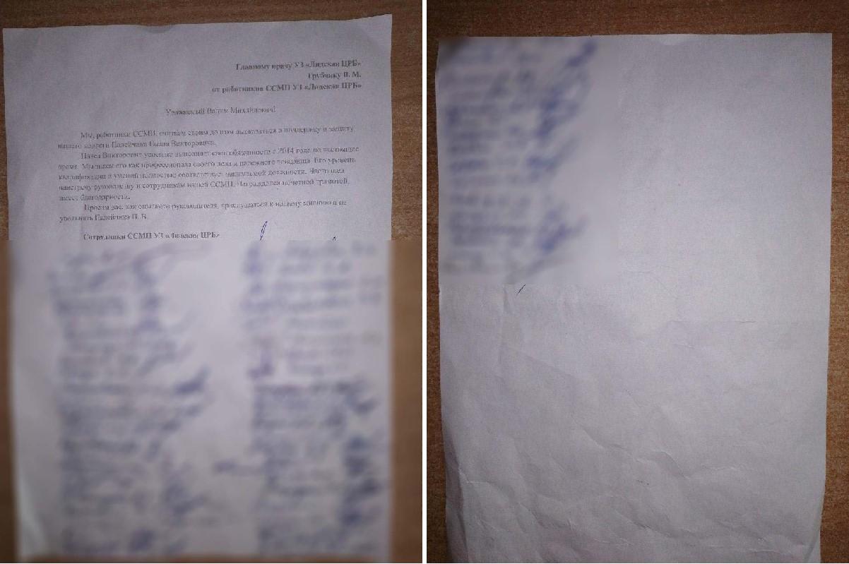 Фельдшеру скорой, арестованному за встречу с Тихановским, не продлили контракт