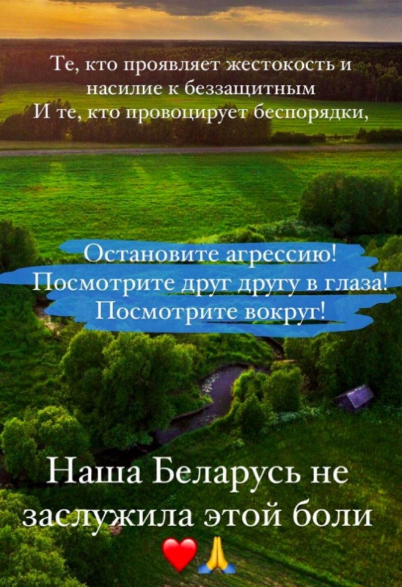 Мария Василевич призвала прекратить агрессию