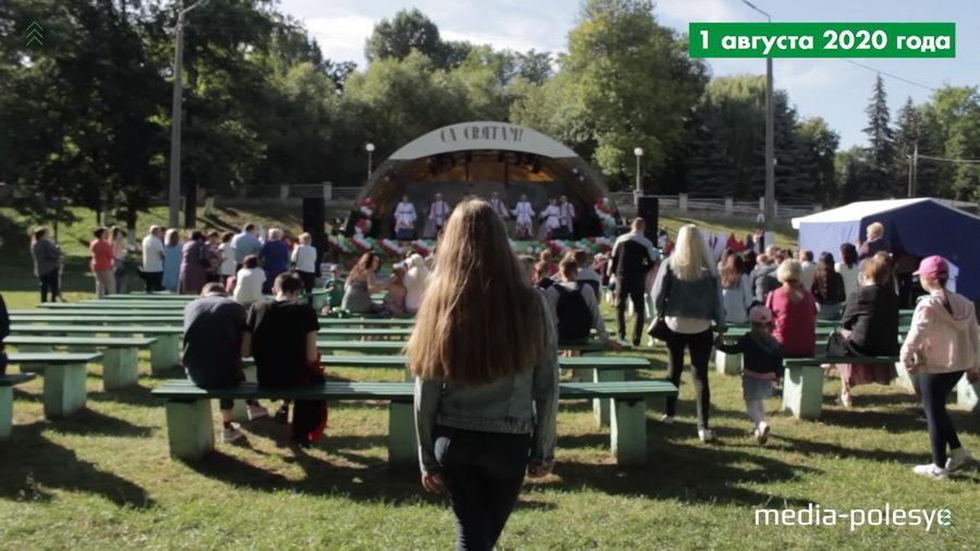 В Пинске, где не смогла провести пикет Тихановская, проходит пикет за Лукашенко: видеофакт