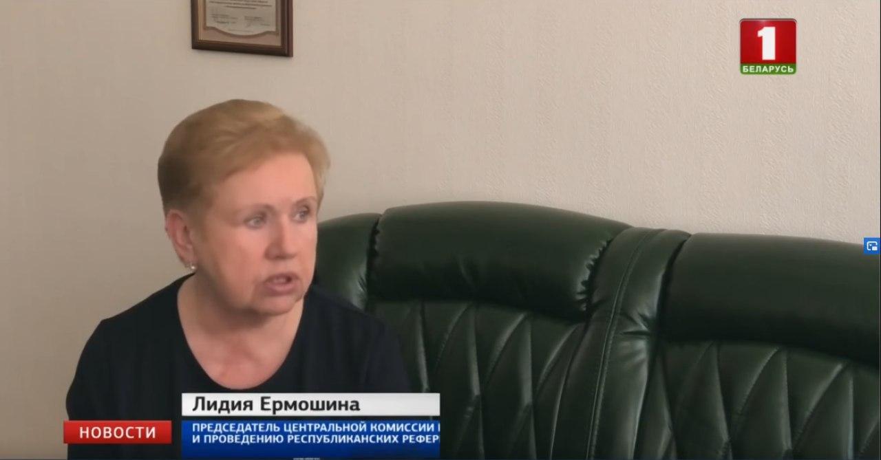 """Видео Тихановской """"против протестов"""" было записано вчера в ЦИК"""