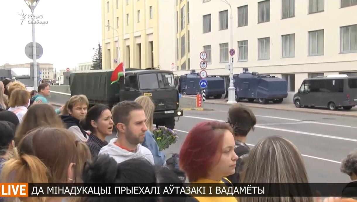 Педагоги вышли на акцию протеста у Министерства образования