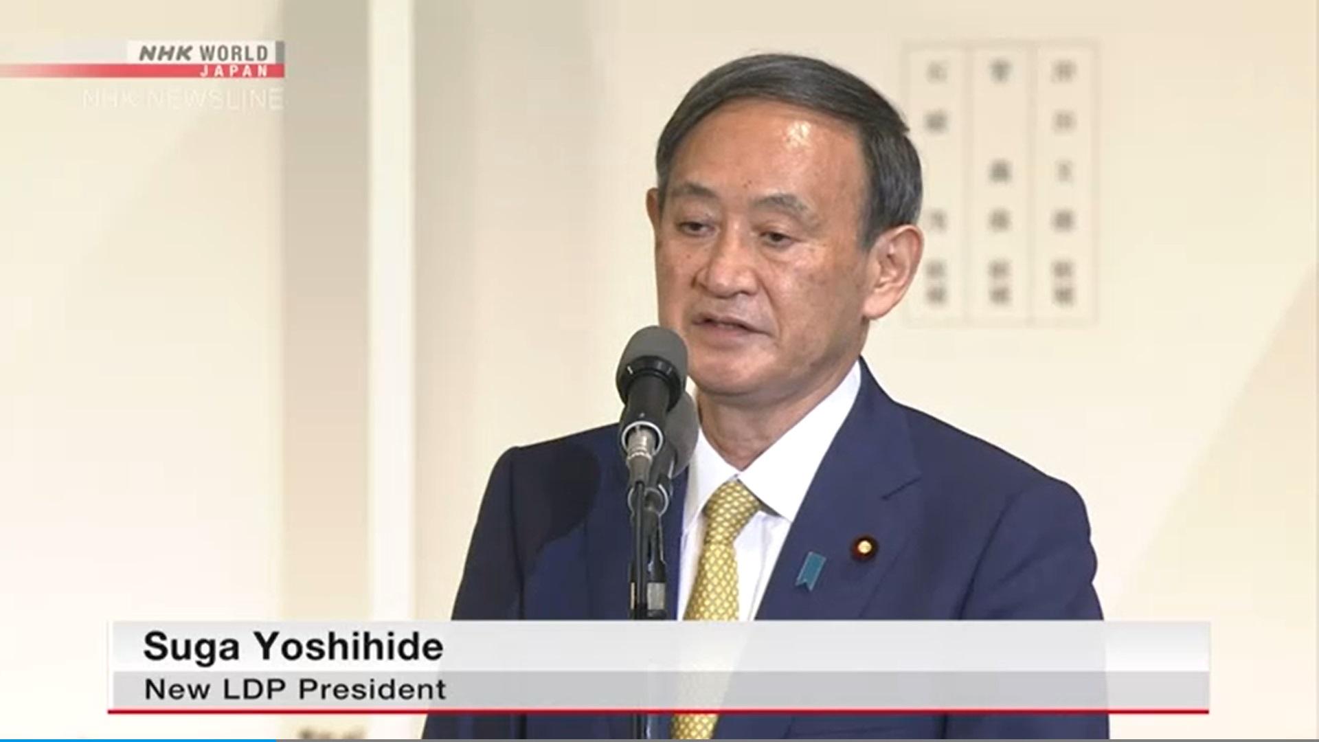 Новый премьер Японии провозгласил союз с США основой внешней политики