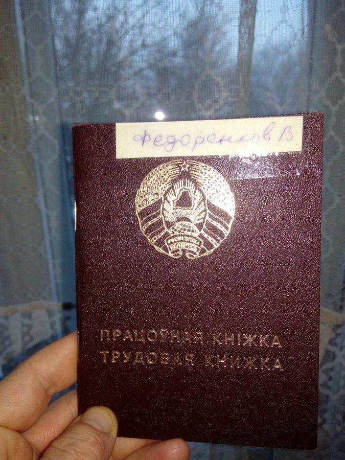 """Прессбол"" покинул еще один журналист"