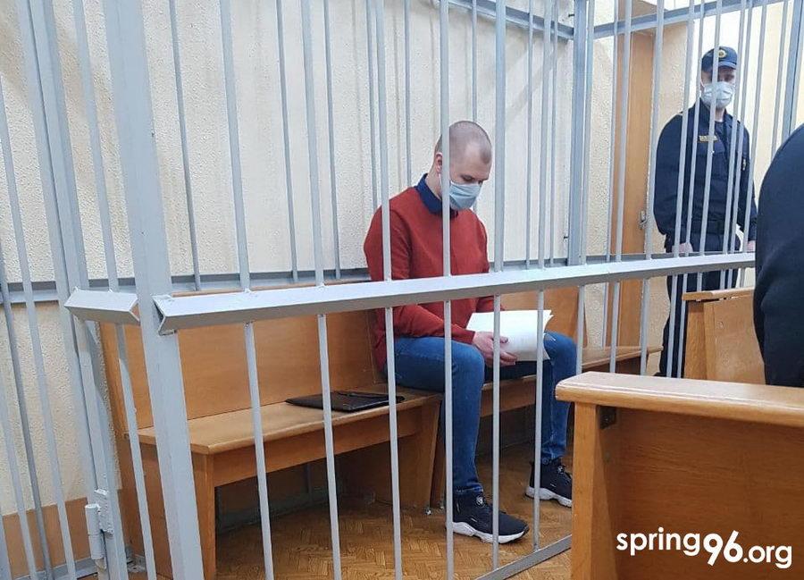22-летнего студента БГУ осудили на 4 года колонии за протесты 14 июля