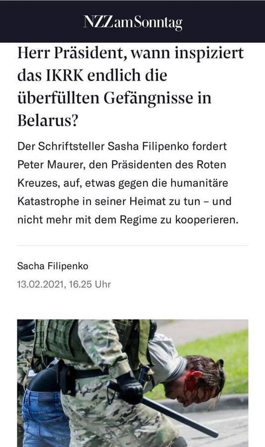Саша Филипенко обратился к Красному Кресту: Не замечать концлагерей больше нельзя