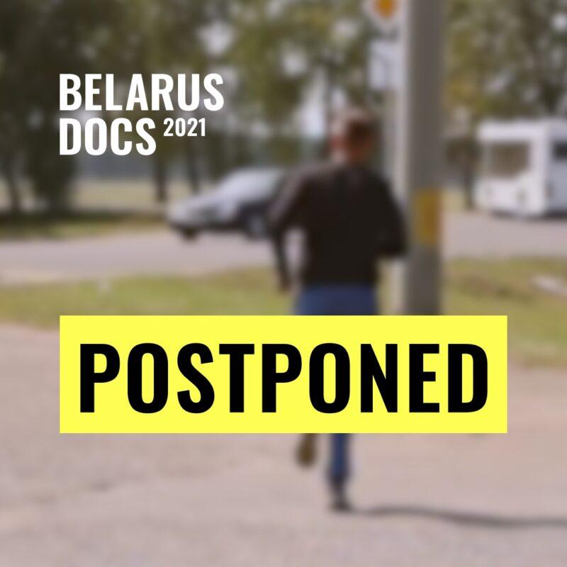 Фото: facebook.com/belarusdocs