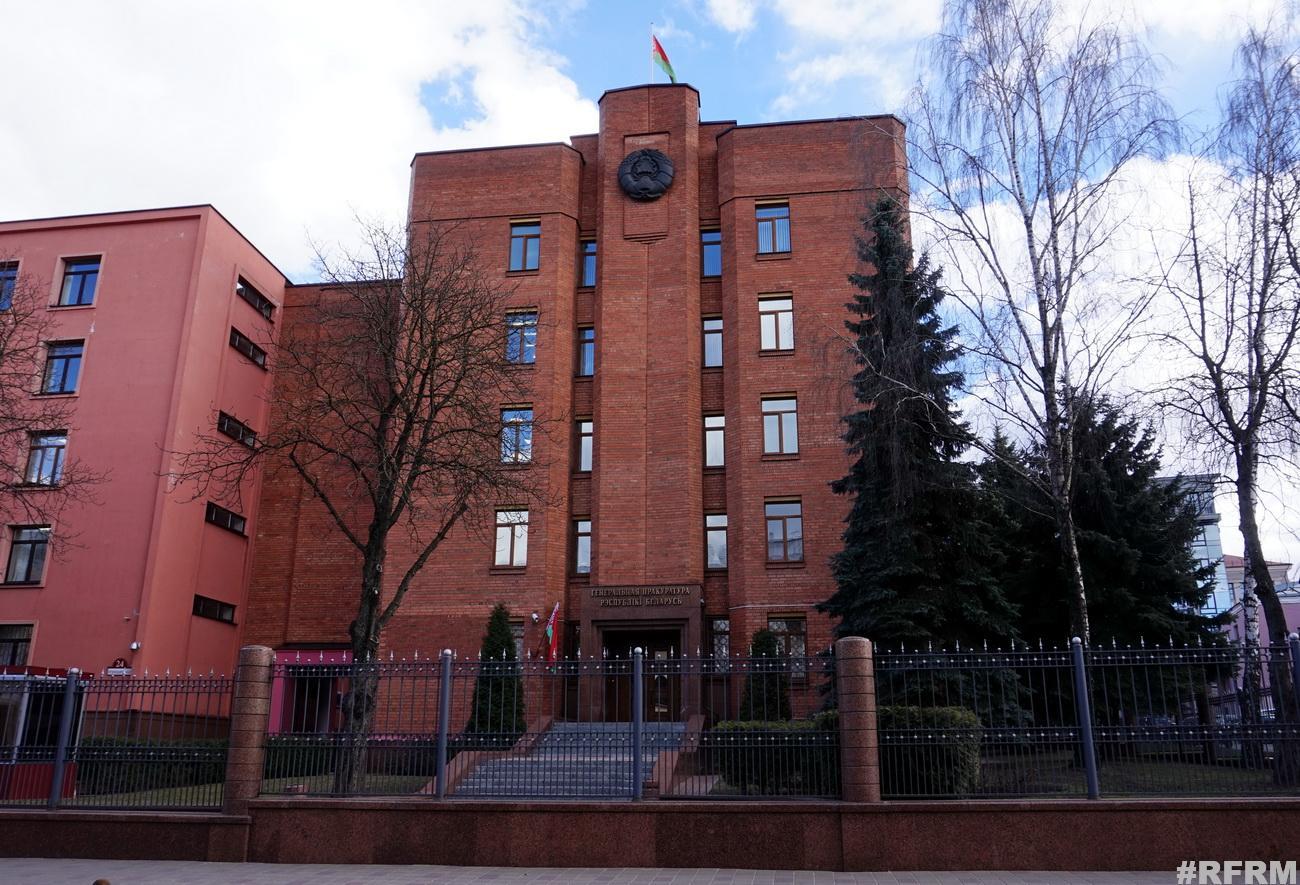 Генпрокуратура подтвердила приостановку дела о смерти Бондаренко