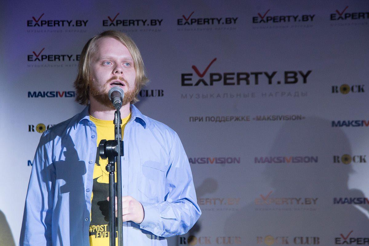 Редактора Яндекс.Музыки Николая Янкойтя оштрафовали на 2900 рублей